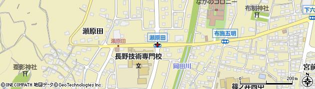瀬原田周辺の地図