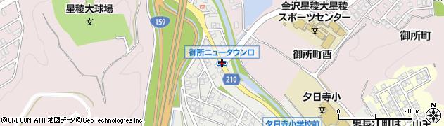 御所ニュータウン口周辺の地図