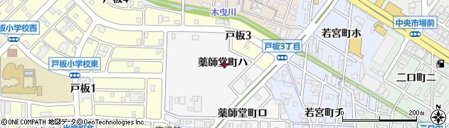 石川県金沢市薬師堂町(ハ)周辺の地図