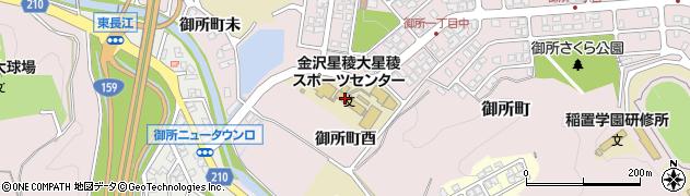 石川県金沢市御所町(酉)周辺の地図