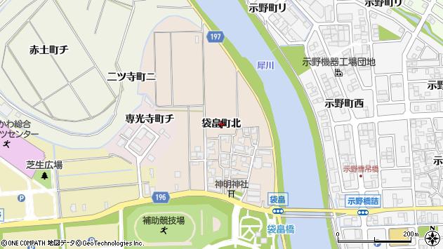 〒920-0361 石川県金沢市袋畠町の地図