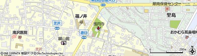長円寺周辺の地図