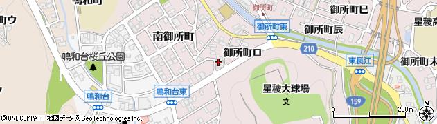 石川県金沢市御所町(井)周辺の地図
