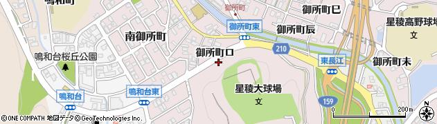 石川県金沢市御所町周辺の地図