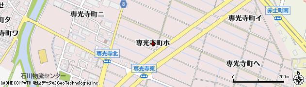 石川県金沢市専光寺町(ホ)周辺の地図