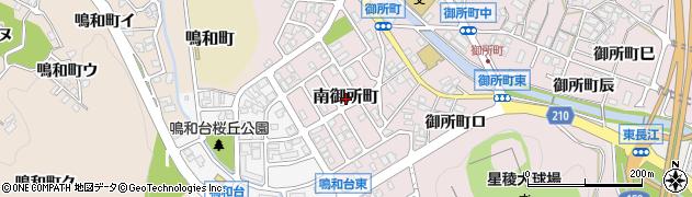 石川県金沢市南御所町周辺の地図