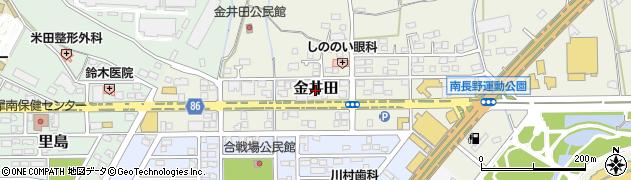 長野県長野市金井田周辺の地図
