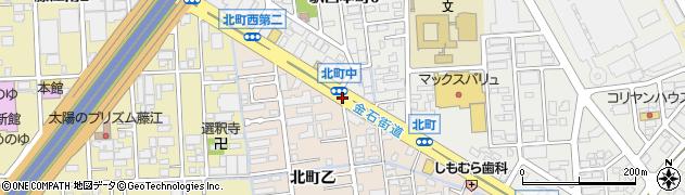 北町中周辺の地図