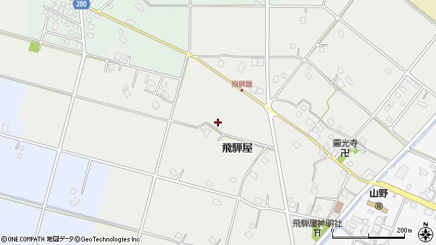 〒932-0204 富山県南砺市飛騨屋の地図