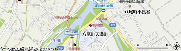 富山県富山市八尾町天満町周辺の地図