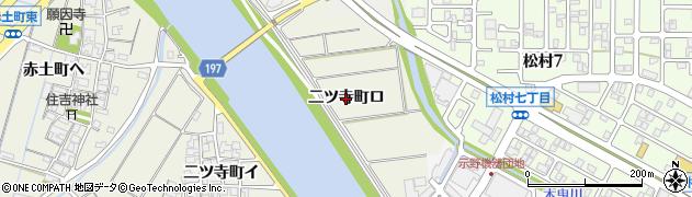 石川県金沢市二ツ寺町(ロ)周辺の地図