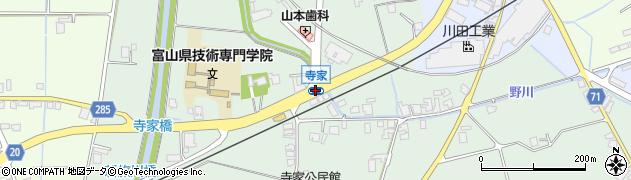 寺家周辺の地図