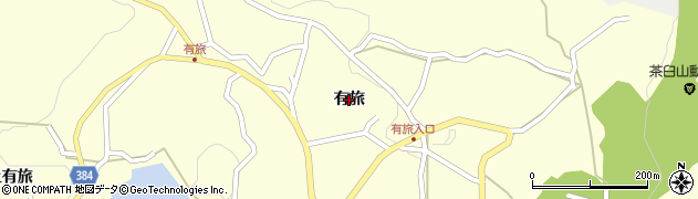 長野県長野市篠ノ井有旅(有旅)周辺の地図