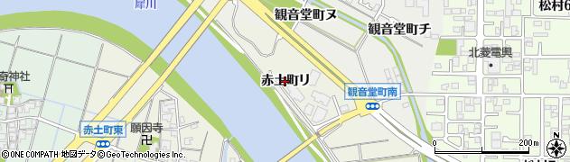 石川県金沢市赤土町(リ)周辺の地図