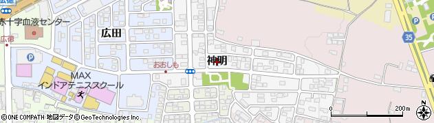 長野県長野市神明周辺の地図