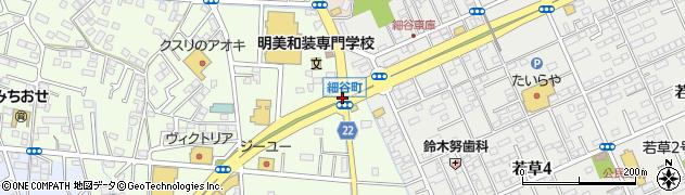 細谷町周辺の地図