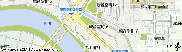 石川県金沢市観音堂町(ヌ)周辺の地図
