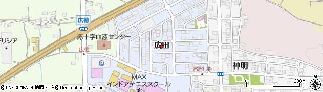 長野県長野市広田周辺の地図