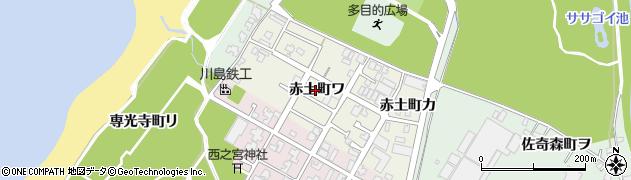 石川県金沢市赤土町(ワ)周辺の地図