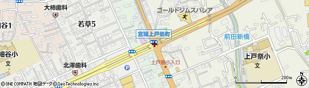 宮環上戸祭町周辺の地図