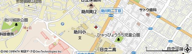 日立ダイヤハイツ周辺の地図
