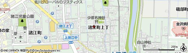 石川県金沢市諸江町(上丁)周辺の地図