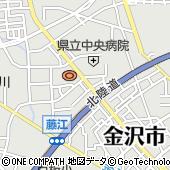 株式会社NTTドコモ 北陸支社総合お問合せ