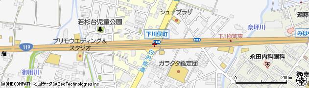 下川俣町周辺の地図