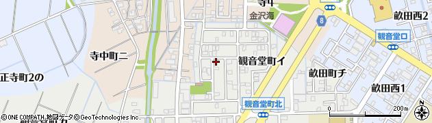 石川県金沢市観音堂町(ロ)周辺の地図