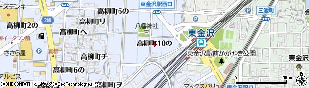 石川県金沢市高柳町(10の)周辺の地図
