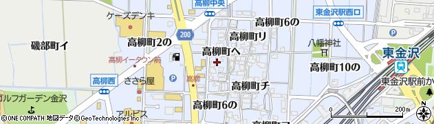 石川県金沢市高柳町(ヘ)周辺の地図