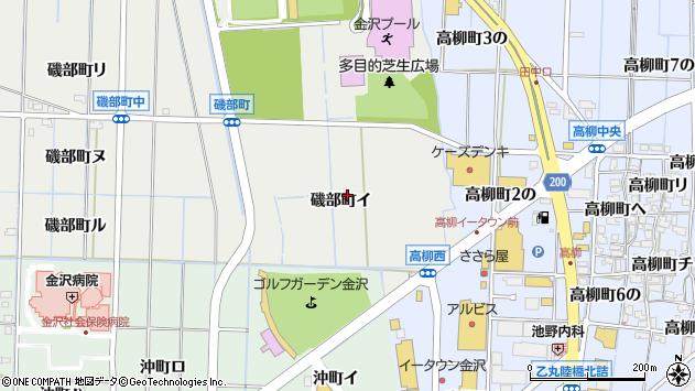 〒920-0012 石川県金沢市磯部町の地図