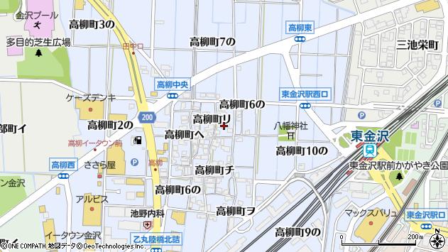 〒920-0005 石川県金沢市高柳町の地図
