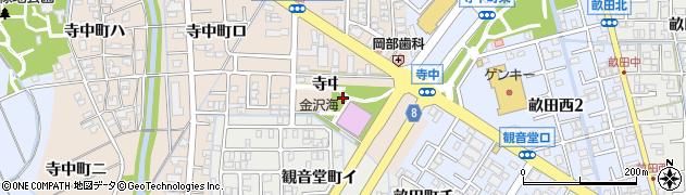 石川県金沢市寺中町(イ)周辺の地図