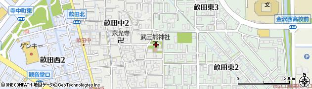 武三熊神社周辺の地図