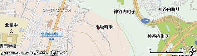 石川県金沢市小坂町(未)周辺の地図