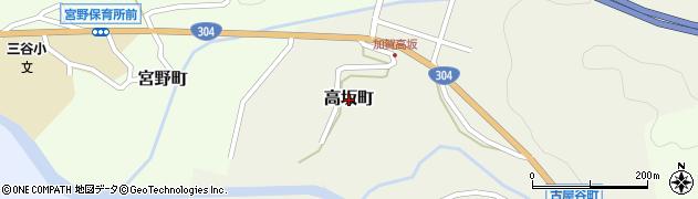 石川県金沢市高坂町周辺の地図