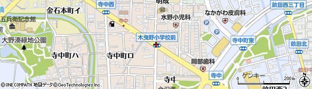 木曳野小学校前周辺の地図