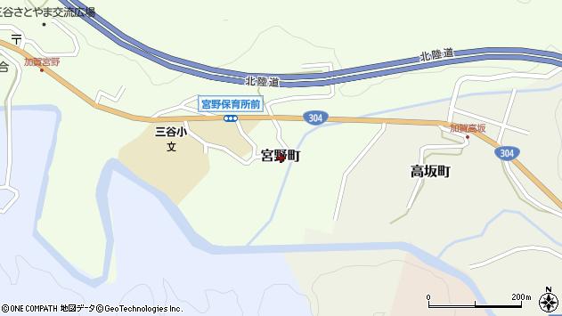 〒920-0153 石川県金沢市宮野町の地図