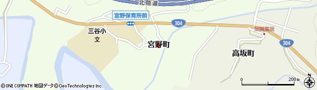 石川県金沢市宮野町周辺の地図
