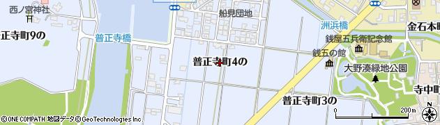 石川県金沢市普正寺町(4の)周辺の地図