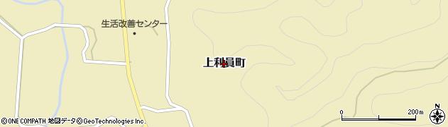 茨城県常陸太田市上利員町周辺の地図