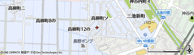 石川県金沢市高柳町(ソ)周辺の地図