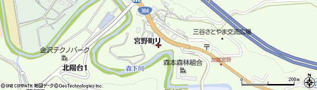 石川県金沢市宮野町(リ)周辺の地図