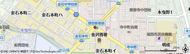 西警察署前周辺の地図