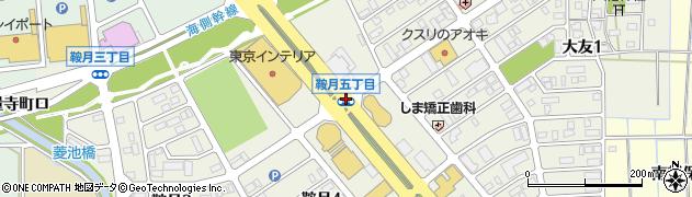 鞍月5周辺の地図