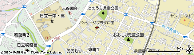 戸田産業株式会社 日立営業所周辺の地図