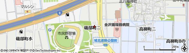 石川県金沢市磯部町(ニ)周辺の地図