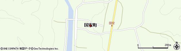 茨城県常陸太田市国安町周辺の地図