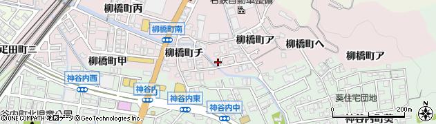 石川県金沢市柳橋町(丁)周辺の地図
